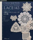 Crocheted Complete Works Lace 143 Japanese Crochet Knitting Craft Book New