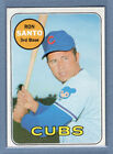 Ron Santo Cards, Rookie Card and Autographed Memorabilia Guide 4