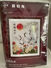 Songhe Yannian Chinese Cross Stitch Kit Cranes Flowers