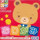 300 Sheets Japanese Origami Folding Paper 3 Multiple Color Made in Japan 1669
