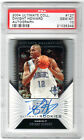 Dwight Howard Cards and Memorabilia Guide 32