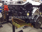 CHEVY 350-383-360 HP TBI CRATE ENGINE HIGH PERFORMANCE 4x4 1987 1995 TPI D73