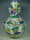 beautiful chinese DOUCAI porcelain vase