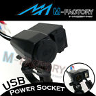 Motorcycle Sport Bike 12V USB Water Resistant Cables Power Port Connector
