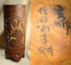 ANTIQUE SIGNED CARVED BAMBOO 11 7/8