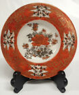 ANTIQUE JAPANESE KUTANI PLATE, SIGNED UNDERFOOT