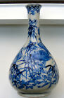 Perfect Japanese antique small hand-painted Bottle Vase Circa 1900