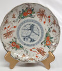 ANTIQUE JAPANESE IMARI PORCELAIN PLATE/DISH c. Meiji (1868-1912) period