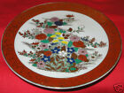 Collector Plate-Gold Trim-Japanese Floral Design-6.5