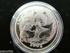 2005 China 100Y 1/2oz Palladium Panda Coin Perfect Condition with Box /Paper