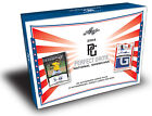 2014 LEAF PERFECT GAME BASEBALL HOBBY BOX