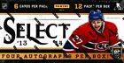 2013 14 PANINI SELECT HOCKEY HOBBY 12 BOX CASE