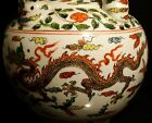 VERY RARE ANTIQUE CHINESE QING DYNASTY WU CAI PORCELAIN JAR Double Dragon
