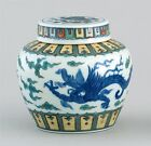 DOUCAI PORCELAIN JAR In ovoid form with five-claw dragon design. Six-characte...