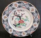Antique Flow Blue PBH Pinder Bourne Hope Hindostan Tree Imari 10