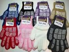 ADULT MAGIC GLOVES WITH GRIPPERS IN PALM, GREAT FOR WORKING.. MEN AND WOMEN