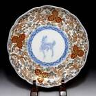 CE6: Antique Japanese Hand-painted Old Imari Plate, 8.5