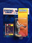 Steve Avery - 1994 MLB Baseball Starting Lineup action figure - BRAVES