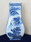 RARE FINE CHINESE PORCELAIN BLUE AND WHITE