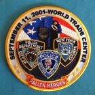 World Trade Center 9-11 Fallen Heroes Patch Crest New York Courts System NYPD