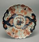 JAPANESE IMARI PORCELAIN CHARGER In flower form. Flower and bonsai ce... Lot 430