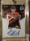 07-08 THE CUP JONATHAN TOEWS ROOKIE 5CLR 1 1 LIMITED LOGOS AUTO 50 POP1 5CLR