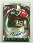 2013 Topps Strata Football Rookie Variations Guide 115