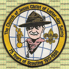 BSA MORMON LDS 1988 75TH ANNIVERSARY JACKET PATCH MINT