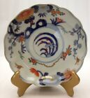 ANTIQUE JAPANESE IMARI PORCELAIN PLATE/DISH, signed c. Meiji (1868-1912)