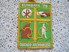Chicago Achdiocese Patch Kumbaya 1976