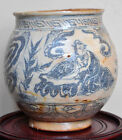 RARE CHINESE BLUE AND WHITE VASE, SONG/YUAN DYNASTY