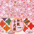 Origami Paper Washi Chiyogami Style 100 Sheets 10 Designs 6 inch S 3865