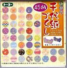 Japanese Origami Paper w Plastic Case 45 Pattern 3 Inches 180 Sheets S 3617