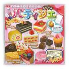 Japanese Origami Paper Kit Sweets S 3619