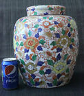 ANTIQUE 18c CHINESE JAPANESE EXPORT VASE POLYCHROME ENAMELED VASE SIGNED BASE