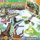 Japanese Origami Paper Kit Six Insects S 3626