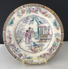 Antique Chinese Pattern Polychrome 8 3/4