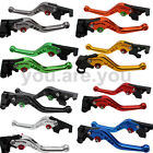 CNC Clutch Brake Levers For Suzuki GSXR600/750/1000/1300 KATANA SV650 Bandit