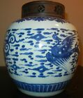Antique Rare Chinese Porcelain Blue White Kangxi Phoenix Jar Vase Wood Lid Mark