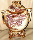 Antique Moriage Embossed Gold-Leafed Japanese Ginger Jar w-lid 1880-1920 Satsuma