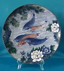 Tahimi Blue Japanese Koi Fish Porcelain 12 1/2