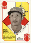 2015 Topps Heritage '51 Collection Mini Green Back #77 Addison Russell - NM-MT