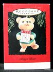 Hallmark Keepsake Christmas Ornament 1995 Bingo Bear