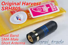 Harvest SRH-805 4.5cm Short Dual Band Antenna SMA-Male for Yaesu ICOM Ham Radio