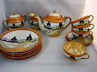 TT Takito Lusterware Lustreware 17 Piece Tea Set Japan