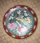 GOLD IMARI HAND PAINTED PORCELAIN PLATE WITH PEACOCKS AND FLOWERS