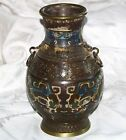 ANTIQUE JAPANESE CHAMPLEVE  DOUBLE RING HANDLE VASE JAPAN