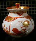 Antique Japanese Kutani Porcelain Painted Lidded Bowl-Jar-Signed