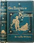 1878 THE BEAUTIES OF SHAKESPEARE ILLUSTRATED ROMEO AND JULIET MACBETH HAMLET