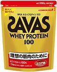 SAVAS WHEY PROTEIN 100% 1,050g Muscles of the Ideal Cocoa Flavor